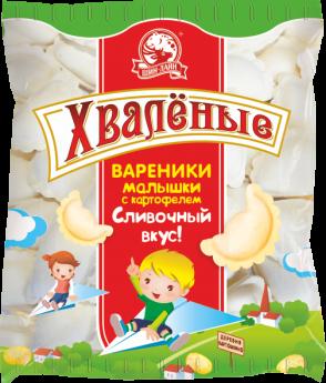Хваленные малышки с картофелем 0,7 кг