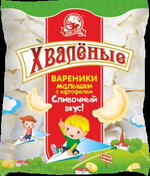 Хваленные малышки с картофелем 0,35 кг