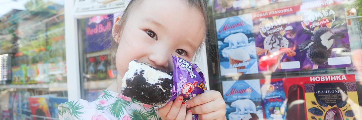 Мороженое «Шин-Лайн» стало еще доступнее!