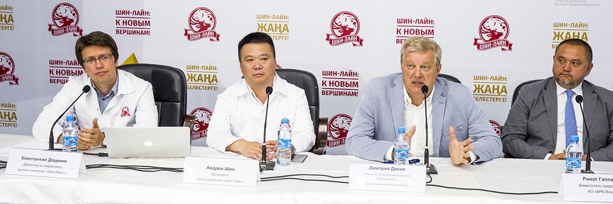 Казахстанскому рынку мороженого еще есть куда расти