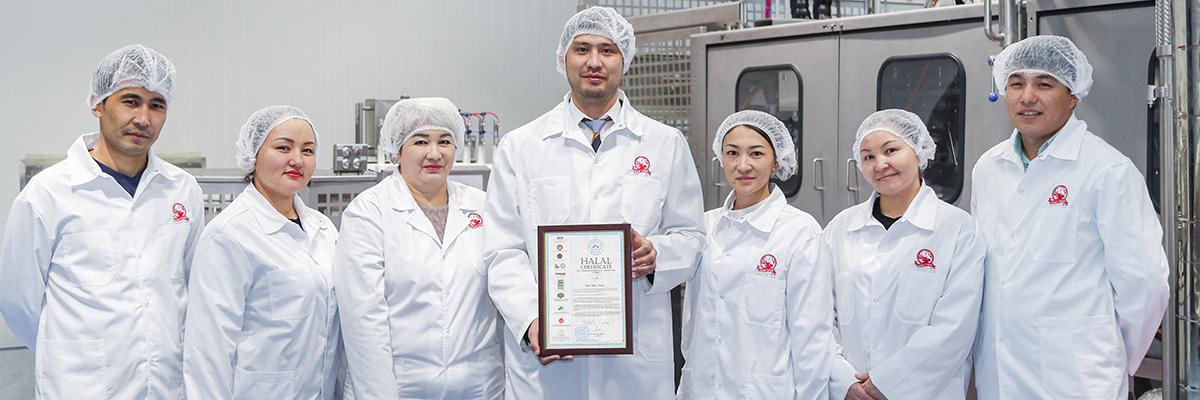 «Шин-Лайн» и работники компании сертифицированы на соответствие международным стандартам Халал