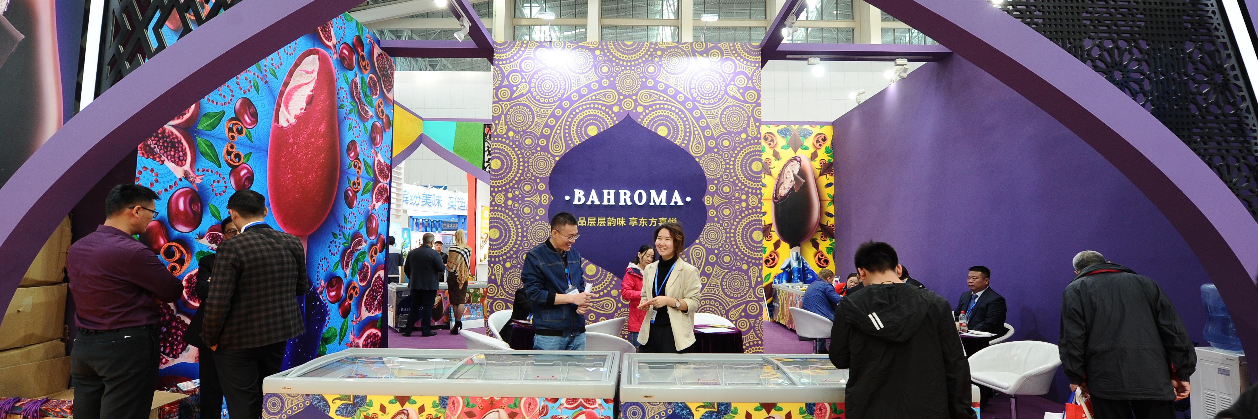 Казахстанская «Бахрома» продолжает покорять Китай