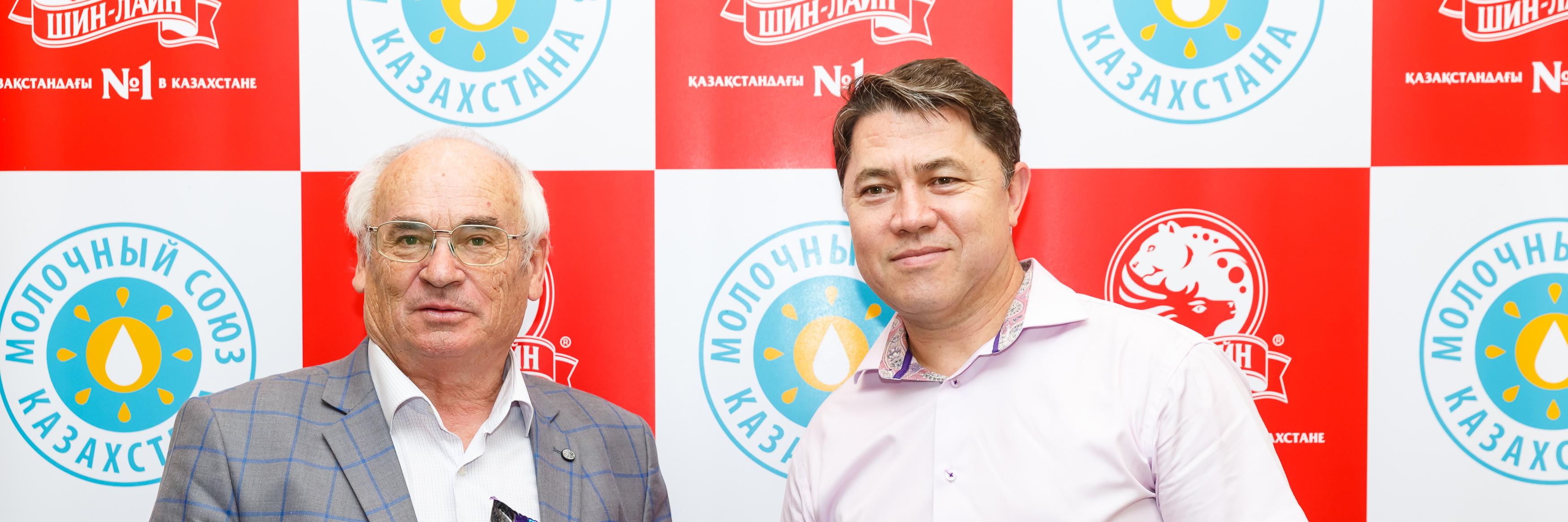 «Шин-Лайн» совместно с Молочным союзом Казахстана поможет отечественным производителям мороженого поднять качество продукции