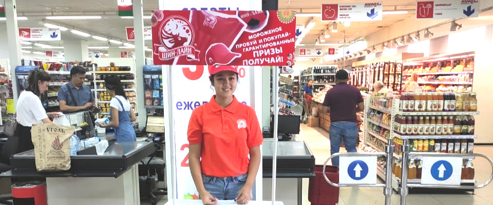 «Шин-Лайн» запустил самую вкусную акцию в Караганде