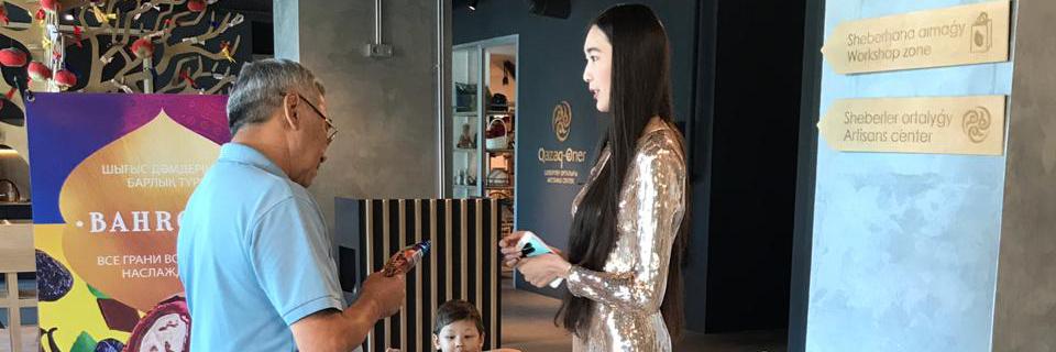 Мороженое Bahroma выбрали казахстанцы  ко Дню города Алматы